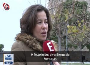 Τουρκάλα δημοσιογράφος για Ερντογάν