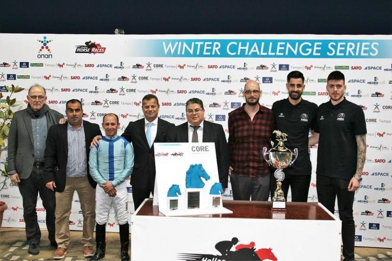 Μεγάλη επιτυχία για το Winter Challenge Series στον Ιππόδρομο [pics, vid] | Newsit.gr