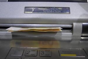 Σε τεντωμένο σχοινί οι πλειστηριασμοί – όλο το παρασκήνιο από την συνάντηση Τσίπρα – τραπεζιτών