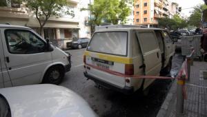 Χαλκίδα: Με καλάσνικοφ και βαριοπούλα προσπάθησαν να ληστέψουν χρηματαποστολή