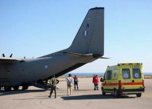 Αεροδιακομιδή παιδιού σε νοσοκομείο της Θεσσαλονίκης