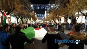 Παλαιστίνιοι έκαναν πορεία στο κέντρο της Θεσσαλονίκης [vid]