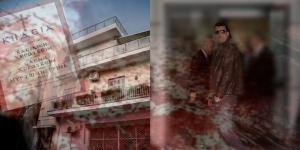 Άγιοι Ανάργυροι: Ανατριχιαστικές αποκαλύψεις για τις δολοφονίες!