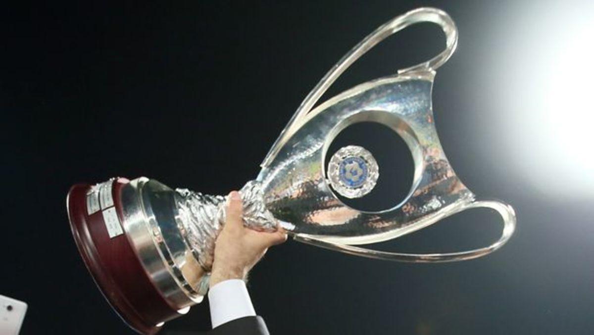 Κύπελλο Ελλάδος: Χωρίς ντέρμπι η φάση των «16» – Η κλήρωση | Newsit.gr