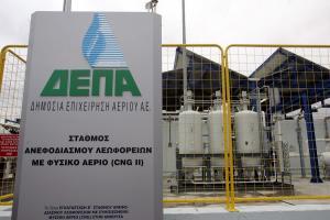H επόμενη ημέρα στην αγορά λιανικής του φυσικού αερίου και ο ρόλος της ΔΕΠΑ