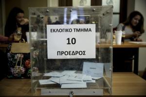Έκλεισαν οι κάλπες  στον Δικηγορικό Σύλλογο Αθηνών – Την Δευτέρα η τελική ψηφοφορία