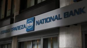 Παραιτήθηκε ο διευθύνων σύμβουλος της Εθνικής Τράπεζας