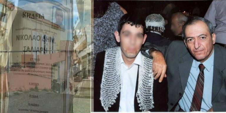 Κρήτη: Ανατροπή! Έπνιξε τον πατέρα του ενώ κοιμόταν – Η ατάκα που εξόργισε τον πατροκτόνο | Newsit.gr