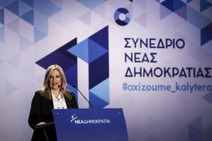 Φώφη Γεννηματά: «Ναι» στην εθνική συνεννόηση, «όχι» σε διχαστικά μέτωπα