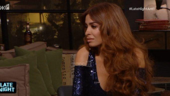 Ελένη Φουρέιρα: «Έμαθαν ότι είμαι από την Αλβανία και γελούσαν! Ήταν τόσο ειρωνικό, ένιωσα πολύ άσχημα» | Newsit.gr