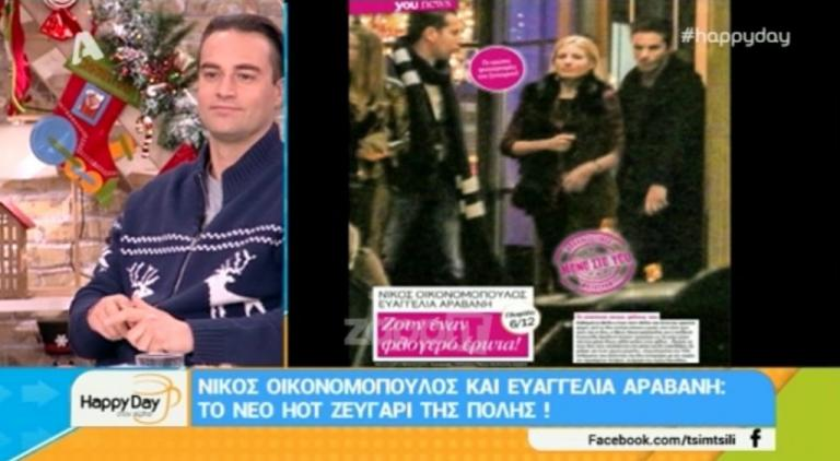 Η απρόσμενη ατάκα του Κώστα Φραγκολιά για την πρώην του, Ευαγγελία Αραβανή! | Newsit.gr