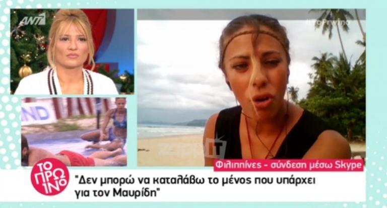Δήμητρα Φραντζή: «Όποιος δεν γουστάρει τον Μαυρίδη, απλά να κάνει πέρα»! | Newsit.gr