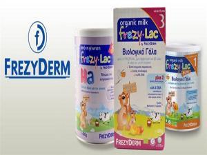 Επικίνδυνο βρεφικό γάλα – Ανακαλούνται παρτίδες της Frezylac και στην Ελλάδα