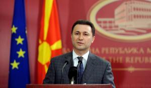 Σκόπια: Τέλος εποχής για τον Γκρούεφσκι – Παραιτείται από την ηγεσία του κόμματός του