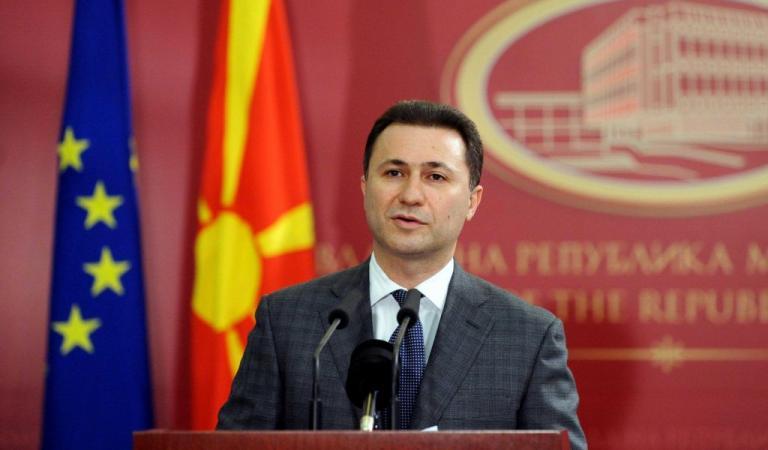 ΠΓΔΜ: Την «έκανε» για Ουγγαρία ο Γκρούεφσκι για να αποφύγει την σύλληψη | Newsit.gr