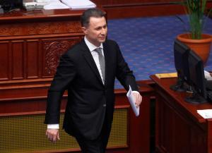 Δυο χρόνια φυλακή στον πρώην πρωθυπουργό της ΠΓΔΜ, Νίκολα Γκρούεφσκι