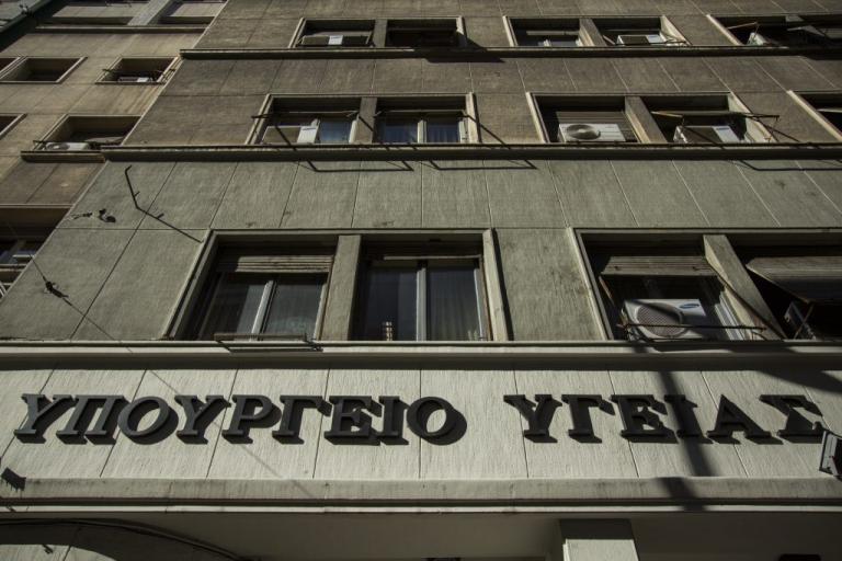 Ανακοινώθηκαν οι 700 επιτυχόντες για τις προσλήψεις του υπουργείου Υγείας | Newsit.gr
