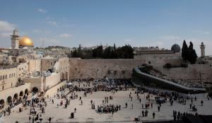 «Πάγωσε» η απόφαση Τραμπ για μεταφορά της πρεσβείας στην Ιερουσαλήμ