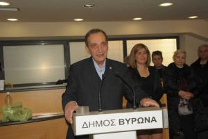 Νέες καταγγελίες για τον Δήμο Βύρωνα: «Εισπράττει παράνομα δημοτικά τέλη για σπίτια που είναι κλειστά»!
