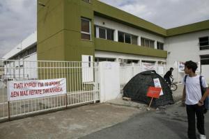 """Απόφαση – """"σταθμός"""" δικαστηρίου στην Κύπρο: Αναγνώρισε ότι εργοστάσιο """"θέρισε"""" με καρκίνο ολόκληρη περιοχή"""