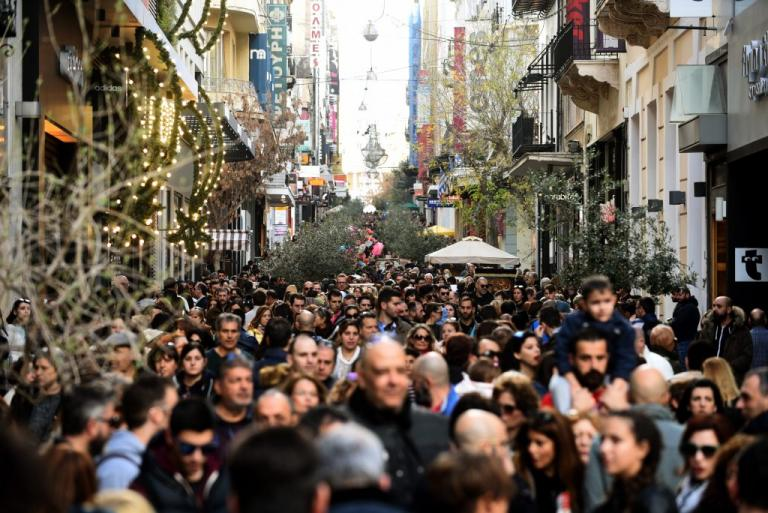 Μπορεί να είμαστε φτωχοί αλλά είμαστε σοφοί! | Newsit.gr