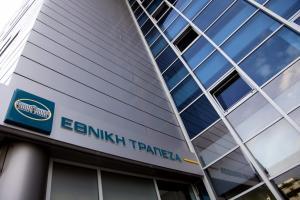 Εθνική Τράπεζα: Νέος πρόεδρος ο Κώστας Μιχαηλίδης