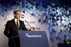Συνέδριο Νέας Δημοκρατίας: Λεπτό προς λεπτό όσα συμβαίνουν