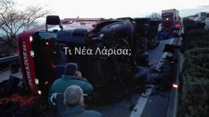 Λάρισα: Τροχαίο με νταλίκα στην εθνική οδό Αθηνών Θεσσαλονίκης – Έκλεισε το ένα ρεύμα [pic]