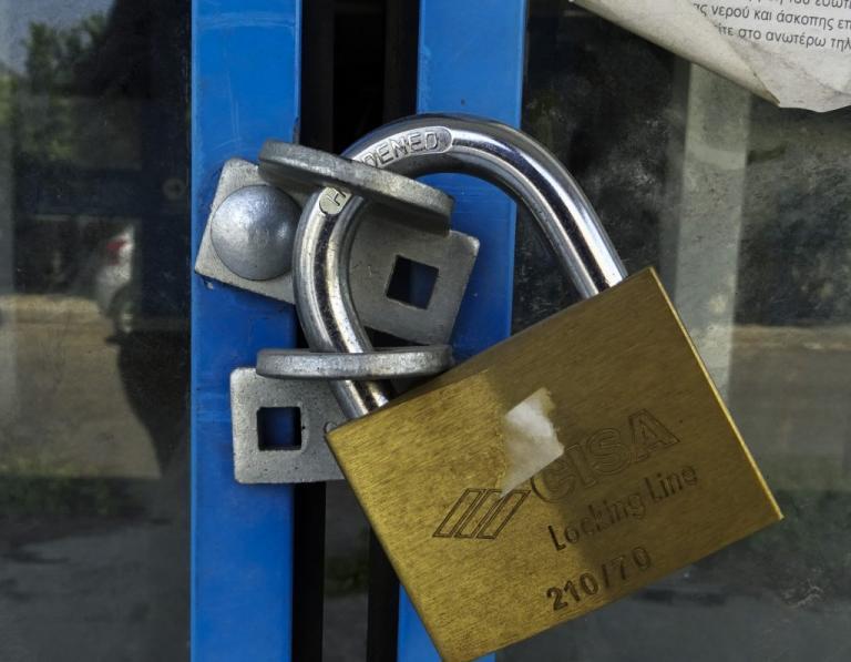 Θεσσαλονίκη: Πάνω από 15.000 βιοτεχνίες έκλεισαν στα χρόνια της οικονομικής κρίσης | Newsit.gr