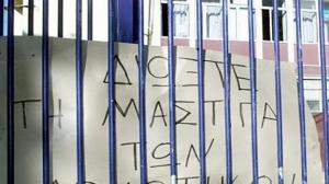 Στο «μικροσκόπιο» της Αστυνομίας ανήλικη μαθήτρια για διακίνηση ναρκωτικών μέσα σε Λύκειο