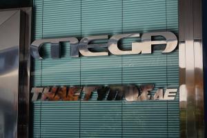 ΕΣΗΕΑ για MEGA: Τράπεζες και μέτοχοι να αναλάβουν τις ευθύνες τους