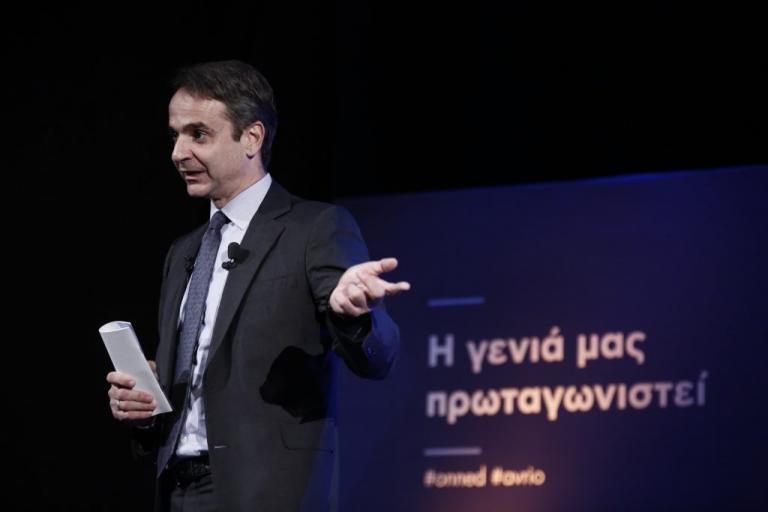 Μητσοτάκης: Ο «εθνικός μεσάζων» πουλά όπλα στους τζιχαντιστές και δεν κουνιέται φύλλο   Newsit.gr