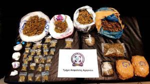 Σπείρα Ρομά «γέμιζε» την Αττική ναρκωτικά – Είχαν πελάτες ακόμα και μαθητές! [pics]