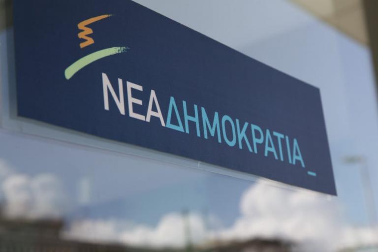 Νέα Δημοκρατία κατά Τσίπρα για τα… «πυρά» στη Δικαιοσύνη | Newsit.gr