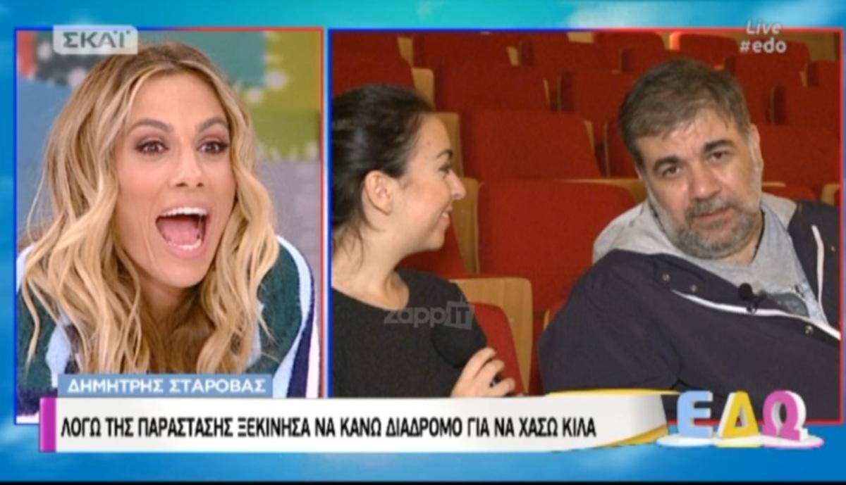 """""""Κόκαλο"""" η Ντορέττα με την ατάκα του Σταρόβα! Πώς την αποκάλεσε;   Newsit.gr"""