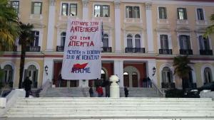Κατάληψη του ΠΑΜΕ στο υπουργείο Μακεδονίας Θράκης