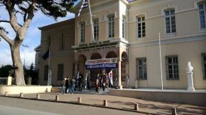 Κατάληψη στη Γενική Γραμματεία Αιγαίου στην Μυτιλήνη από το ΠΑΜΕ [pics]
