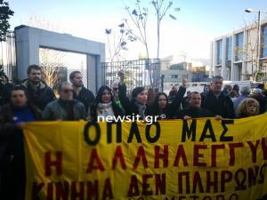 """""""Όχι στους πλειστηριασμούς!"""" – Συμβολική συγκέντρωση έξω από το Ειρηνοδικείο [pics]"""