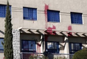 Υπόσχεση Τόσκα για σύλληψη του… «Ρουβίκωνα» μετά τις μπογιές στην ισραηλινή πρεσβεία