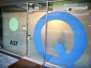 Ορέστης Τσακαλώτος: Ανάληψη ευθύνης για την επίθεση στα γραφεία της εταιρείας του! [pic]