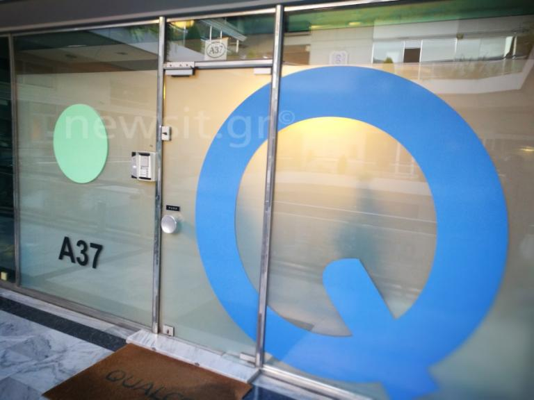 Ορέστης Τσακαλώτος: Επίθεση στα γραφεία της εταιρείας του ξαδέλφου του ΥΠΟΙΚ!   Newsit.gr
