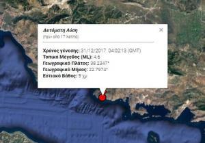 Ισχυρός σεισμός «ταρακούνησε» την Αττική