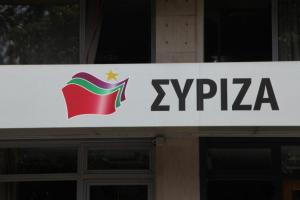 ΣΥΡΙΖΑ: Ο Δεκέμβρης του 2008 υπήρξε μια νεανική κραυγή για δημοκρατία
