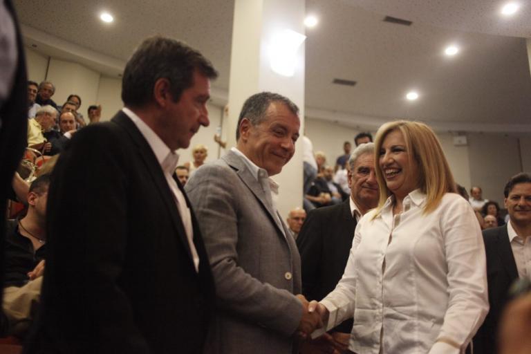 Προσπάθεια συμβιβασμού από Γεννηματά και Θεοδωράκη | Newsit.gr