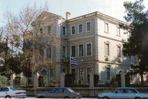 «Περίεργη» υπόθεση στην Κομοτηνή: Η αστυνομία… φακελώνει καθηγητές που χρησιμοποιούν τον όρο «τουρκική μειονότητα»