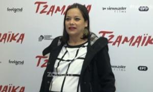 Κατερίνα Τσάβαλου: Έχει μπει στον 8ο μήνα της εγκυμοσύνης της και αποκαλύπτει πόσα κιλά έχει πάρει