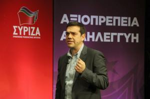 Πορτογάλος υπουργός: «Για να αναγνωριστεί ο ΣΥΡΙΖΑ ως αξιόπιστη κυβέρνηση χρειάζεται χρόνος»