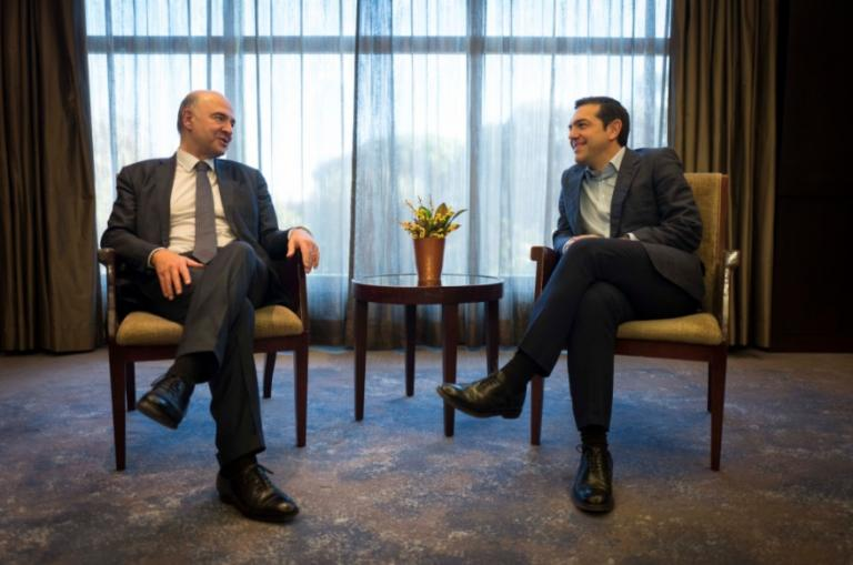 Μσκοβισί: Τελειώνουν τα μνημόνια για την Ελλάδα | Newsit.gr
