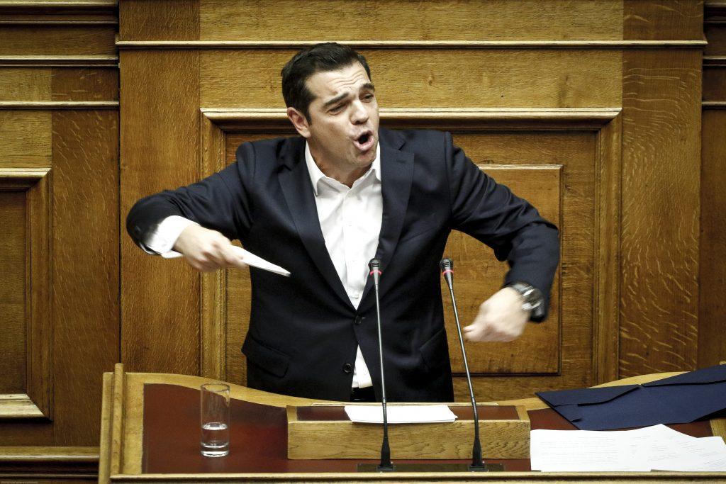 Τσίπρας προϋπολογισμός Μητσοτάκης
