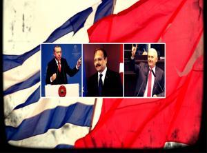 Ελλάδα – Τουρκία… στα κόκκινα! Αιγαίο και Συνθήκη της Λωζάννης τορπιλίζουν τα πάντα!
